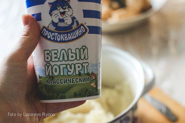 белый йогурт