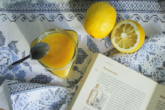 Витаминный лимонный джем